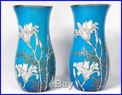 Paire vases opaline bleue émaillée Baccarat lys fleurs dorure XIXème siècle