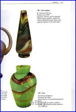 Rare vase Sevres, nénuphar imitation pierre dure, 1890, era daum Galle baccarat