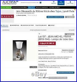 SCULPTURE BLOC DE CRISTAL BACCARAT Jean-Michel Frank