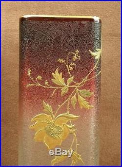Superbe Vase Art Nouveau Verre Gravé A L'acide Emaillé D'or Baccarat Montjoye